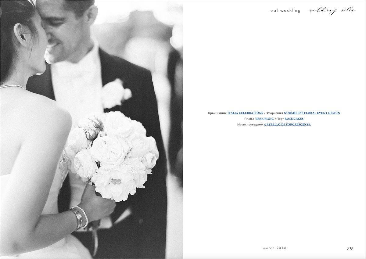 luxury Rome wedding Russian wedding magazine 6